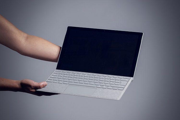 https://thomann.biz/wp-content/uploads/2020/01/Laptop-750x500.jpg