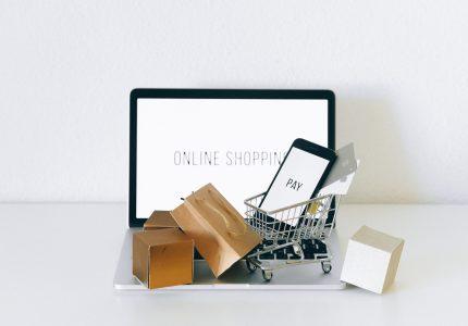 Neues Layout im Thomann Online-Shop